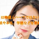 yamamotomizuki-ha-fu