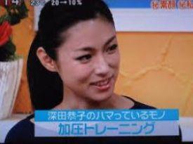 fukadakyouko-daietto