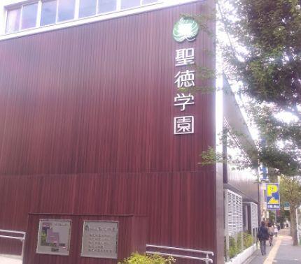 itoukentarou-koukou