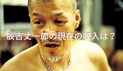 tatuyosijouitirou-genzai