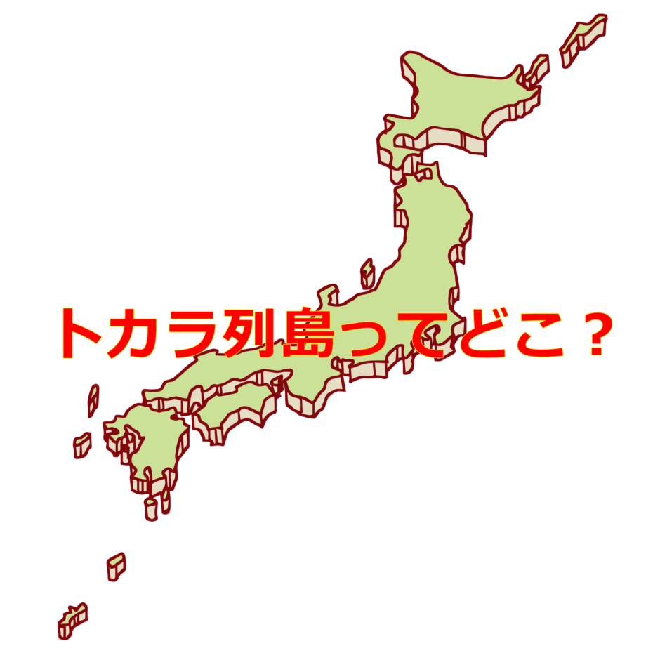 tokararettou-basyo