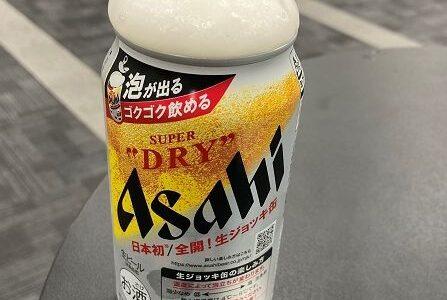 生ジョッキ缶の泡が上手に出るコツはある?価格やどんな味なのか調査