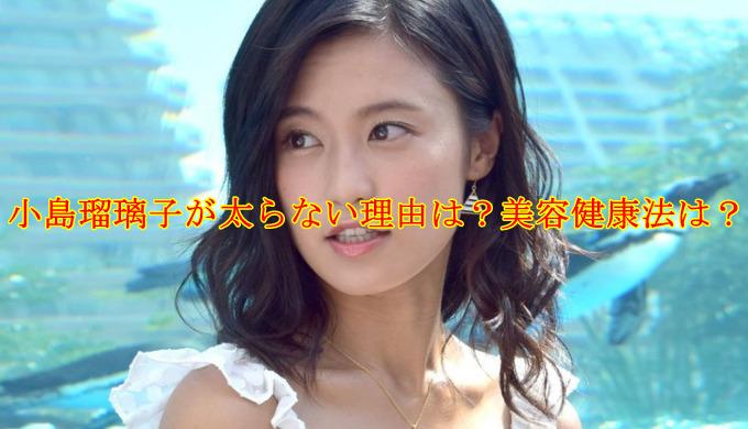 kojimaruriko-futoranairiyu