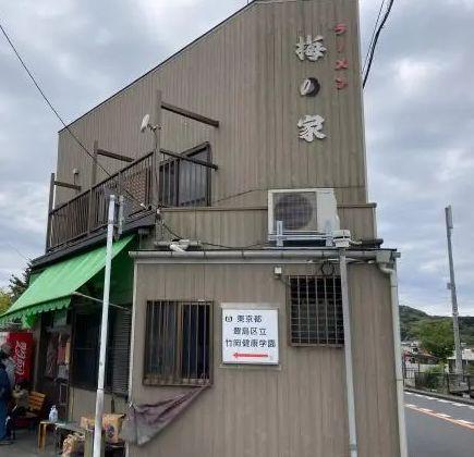 nakazawarikako-dekamorihanta