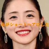 ishiharasatomi-syotohea
