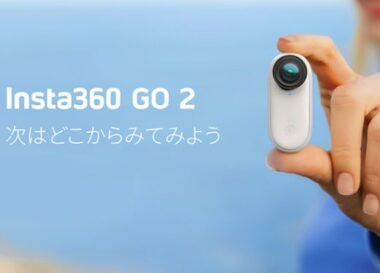 insta360go2-saiyasune