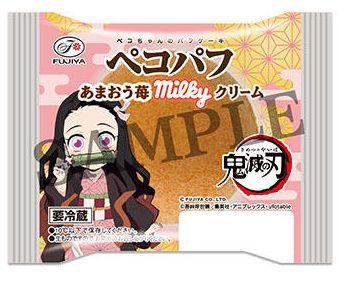 miruki-kimetu-syouhin