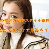 hirakorisa-biyouhouhou