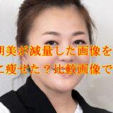 kaharatomomi-genryougazou
