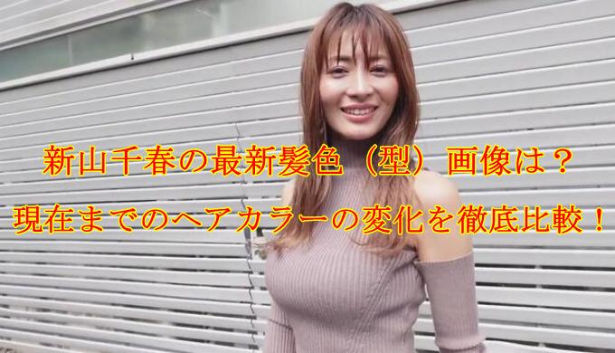 niiyamatiharu-kamiiro